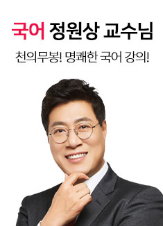 pic_professor_edit(사회)(1).jpg